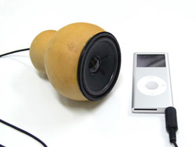 ipod speakers