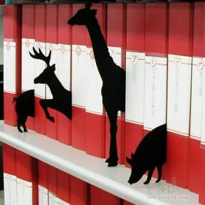 animals on shelf 3