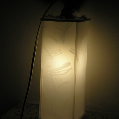 Kyokpaesshowroom's box lamp