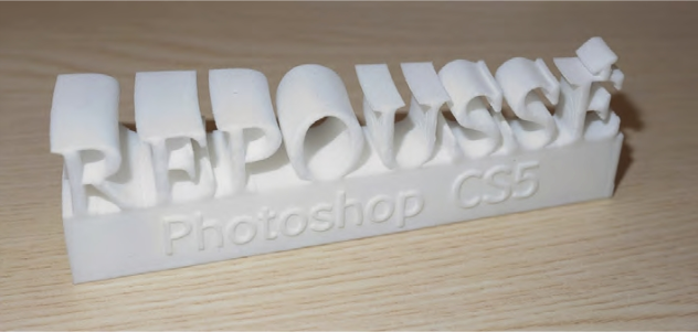 Create 3D Models with Photoshop CS5 Extended