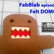 fabblabep3a