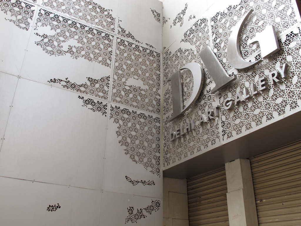 3d laser cutting metal art decorative panel aluminum top 201