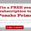 primegive_blog2