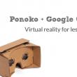 google_cardboard_blog