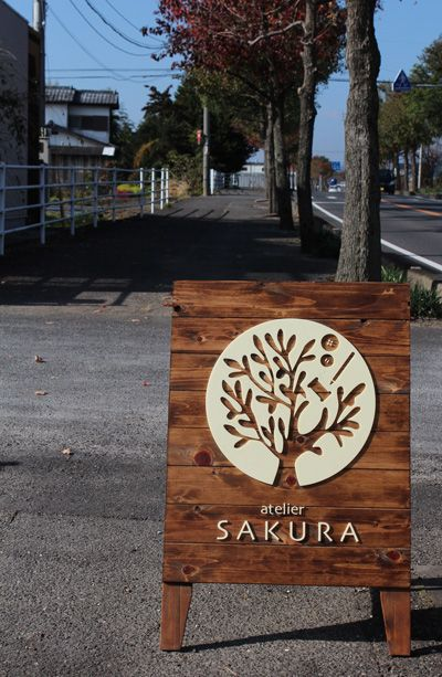 Laser Cut Products 47 - Sakura Sidewalk Sign